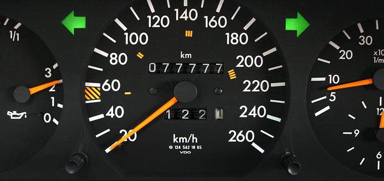 祝 77777 km