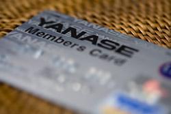 一番安いYANASEカード