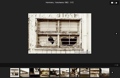 Honmoku, Yokohama 1982 & Nagai Heights 1985