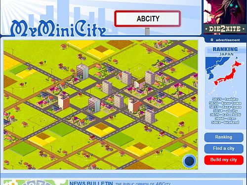 MyMiniCityはABCity、海老町と読んでね&呼んでね(笑)