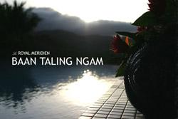 Baan Taling Ngam のPool Bar