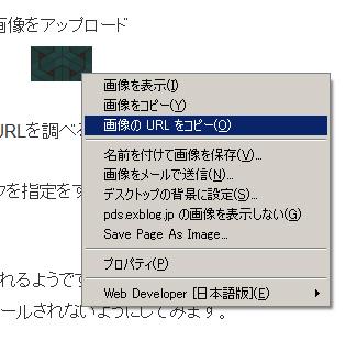 Firefoxは一発でURLがコピーできる
