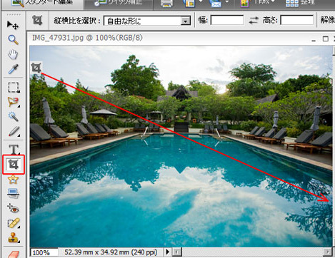 Photoshop Elements 5 (Win) ブログで使いそうな処理#4 切り抜き