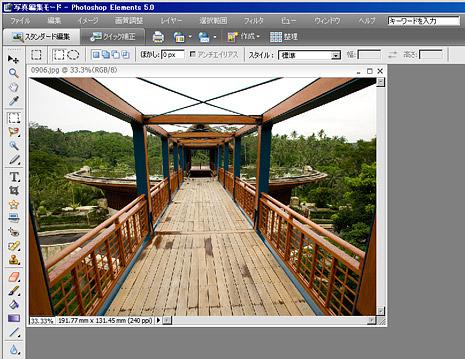 Photoshop Elements 5 (Win) ブログで使いそうな処理#8 垂直方向のパースを取り除く:自由変形→ゆがみ