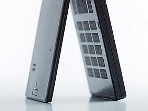 必ず持って行くモノ #7 : 携帯電話