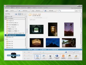 Picasa & autoviewer(html テンプレート)を使ってflash自動再生.
