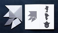 金属片を問題のとおりに組み合わせるパズル