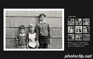 Tokyo1984 (Slideshow)