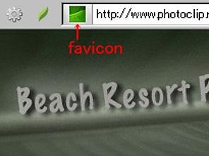 気分転換にFaviconを替えてみました