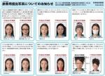 パスポートの写真:ダメな例 #2
