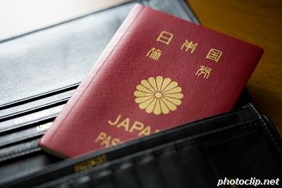パスポートは大切に保管しましょう
