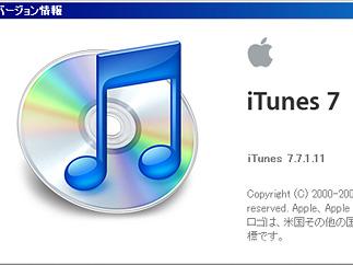 ん?「Apple Mobile Device Helper は動作を停止しました」だと?