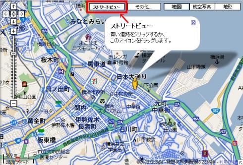 Googleマップのストリートビューで唖然としてください