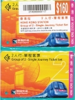 Airport Express Ticket Set