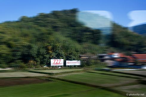 忘れていました、新幹線と言えば「727」