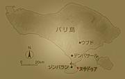 バリ島ヌサドゥアはココ