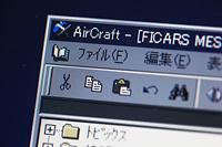 パソ通ソフト「AirCraft」