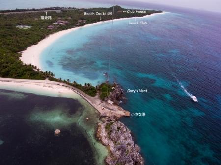Amanpulo(パマリカン島)北西側上空より