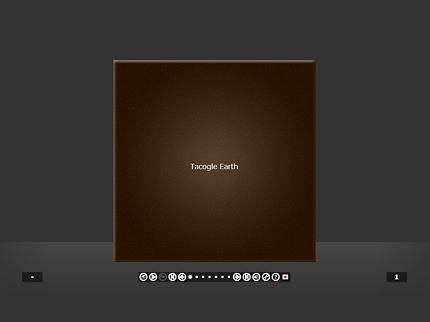 MegaZine 3:Picasa テンプレート・Picasaのみで完結版