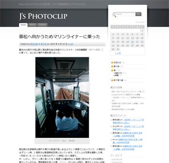 久々にJ's Photoclipを更新しました