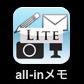 App Store : all-in メモ Lite
