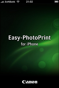 悶絶iPhoneアプリ:Canon Easy-PhotoPrint for iPhone