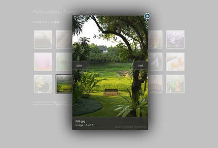 Picasaテンプレート:jQuery Tools Overlay:iPhone風なサムネイル