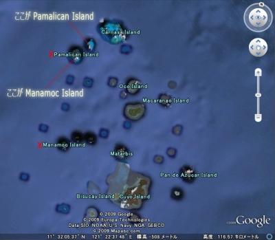 Google EarthのPamalican Islandは間違っている
