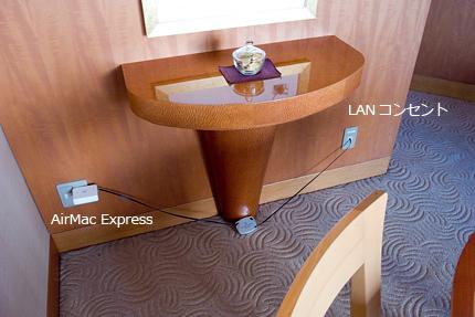 パンパシ横浜もAirMac ExpressでWi-Fi天国