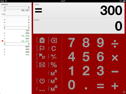 iPad App: オシャレな電卓アプリ『Digits Calculator for iPad』