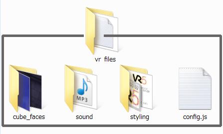 VR5 Pano Viewerの設置、使い方