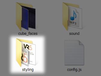 [VR5 Pano Viewer] stylingフォルダ内の画像