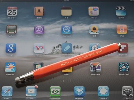 KOH-I-NOOR meets iPad (コヒノール5.6mm芯ホルダーで自作スタイラス)
