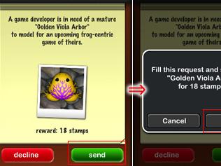 iPhoneアプリ: Pocket Frogs、Requestを例にとって交配手順を考えてみる