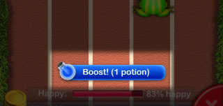Potion投入でBoost !!