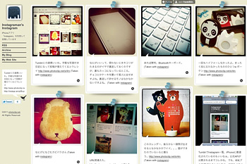 tumblr.を利用して自分のInstagram一覧を手っ取り早く作る