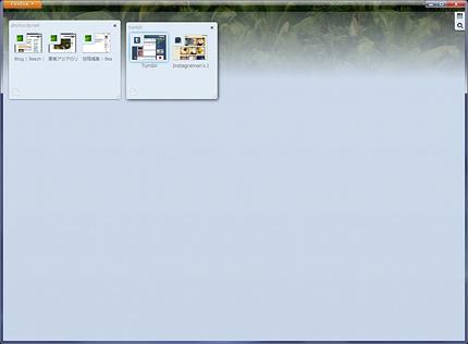 [Firefox 4]Panoramaのグループ分けを保存する方法は「な~んだ」というものだった