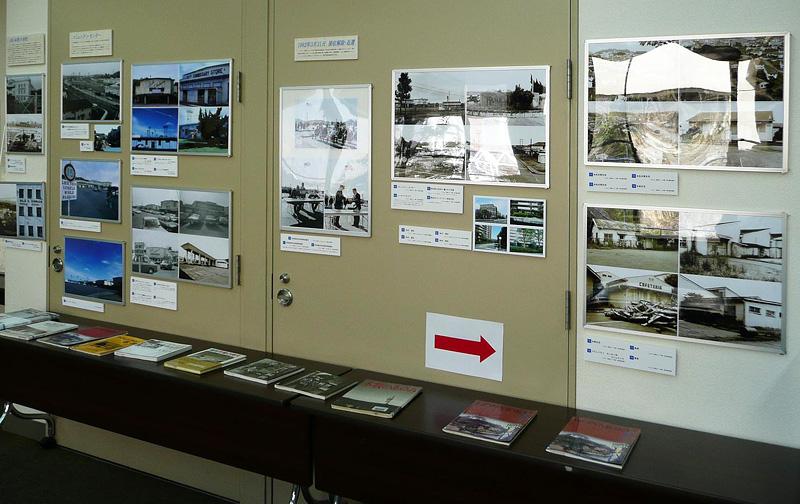 フェンスのあったころの本牧地域の歴史を知るパネル展示