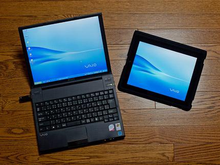 1024×768のノートでもiPadアプリDisplayLinkを試してみました