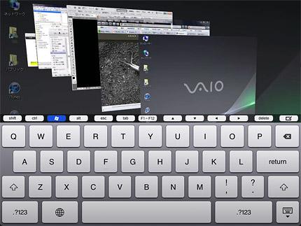 エアロも動く、Windowsマシンを操作しているんだから当たり前か、、、