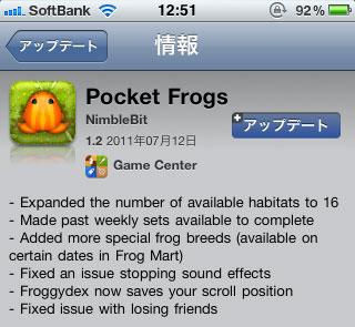 Pocket Frogs、予想していたとおり再びバージョンアップで3,680匹追加