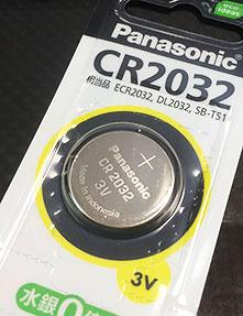 電池は CR2032 3V