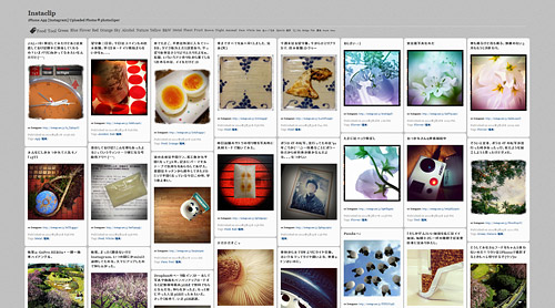 WordPress Theme「tanzaku」を使ったInstagram写真一覧