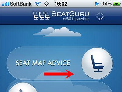 搭乗する飛行機のPoor Seatを教えてくれるiPhoneアプリ – SeatGuru