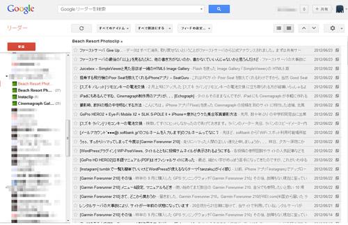 [ファーストサーバの大事故] 消失したブログ記事の復旧作業、当サイトの場合(1): Google検索のキャッシュから