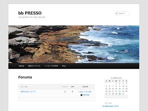 [WordPress] プラグインbbPress 2のテーマにTwentyelevenを使う手順