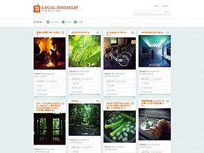 WordPressテーマ「tanzaku」で作るInstagram写真一覧もよかったけど「Sampression Lite」というテーマもなかなかイイよ