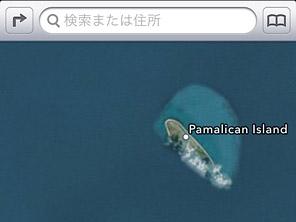 Google Map が間違っていて iOS 6 のマップが正しいところも、、、なかにはあるw