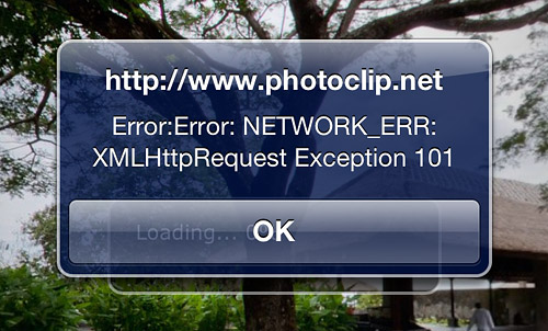 XMLHttp Request Exception 101ってなんだよ( ̄_ ̄|||)