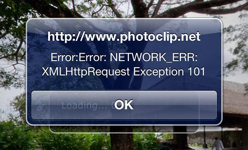 Pano2VRでエクスポートしたHTML5パノラマでXMLHttpRequest Exception 101と表示されたら